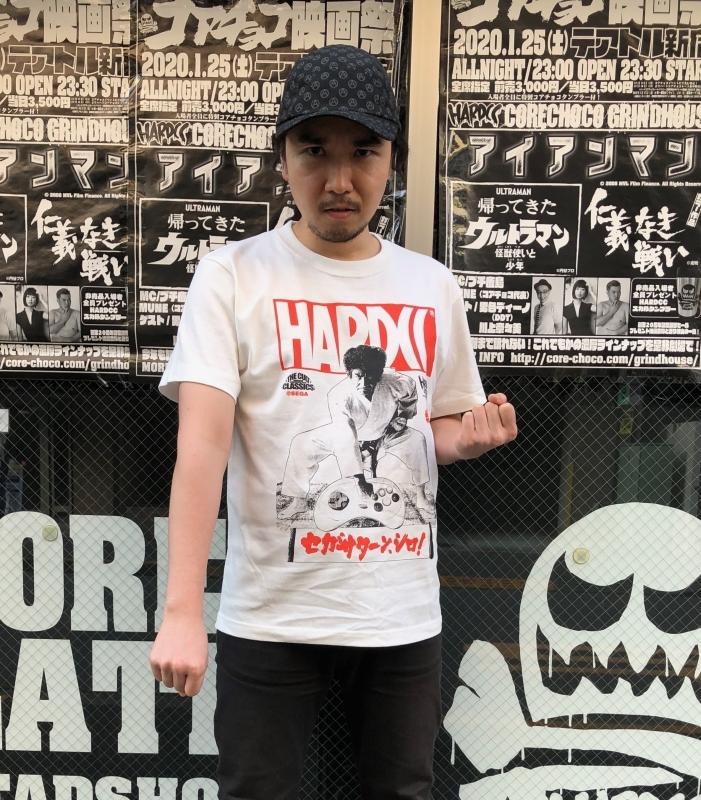 せがた三四郎(真剣遊戯バニラホワイト) / ハードコアチョコレート
