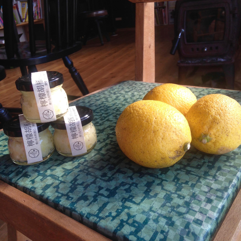 檸檬胡椒 れもんこしょう - 画像5