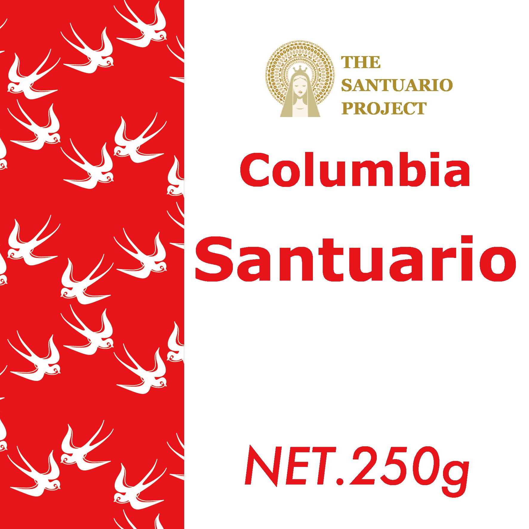 250g コロンビア・サントゥアリオ農園