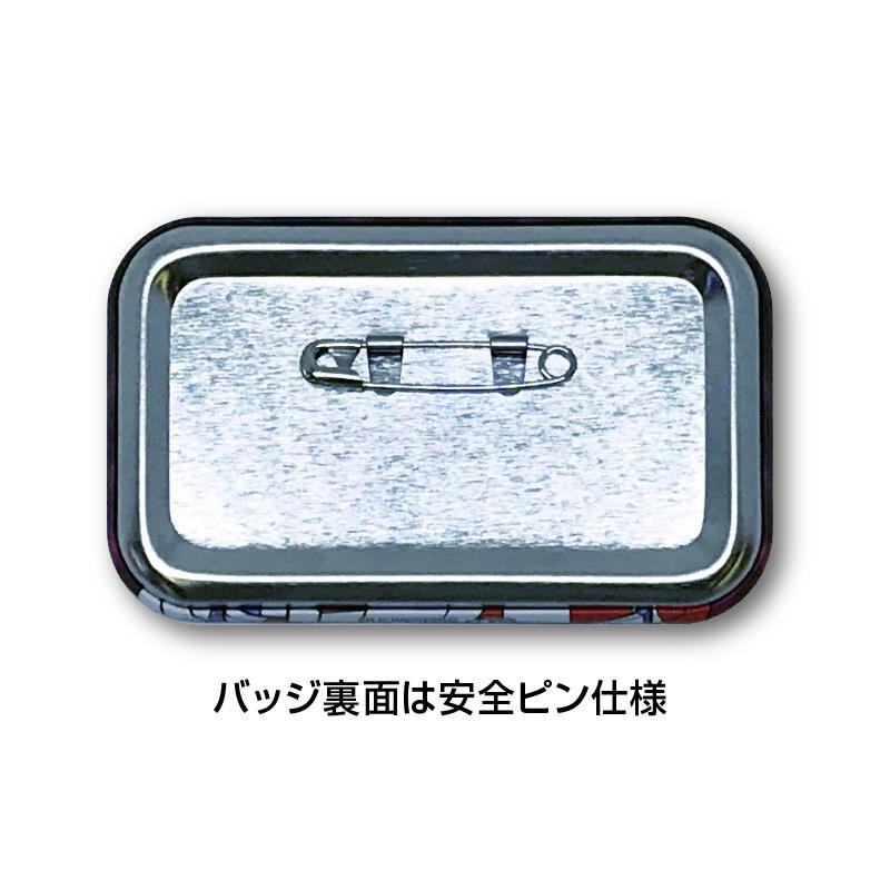 CUPHEAD ( カップヘッド ) スクエアカンバッジコレクション  全12種/ エンスカイ