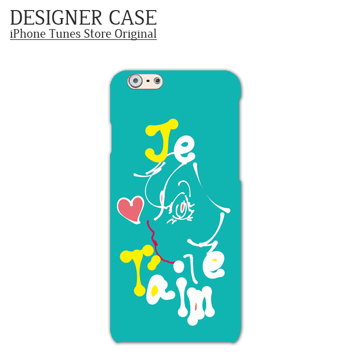 iPhone6 Hard case [DESIGN CONTEST2015 026]