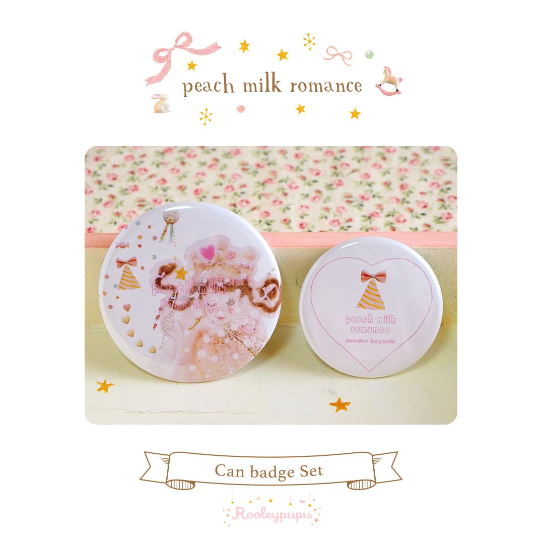 缶バッジセット『peach milk romance』〈缶バッジ〉