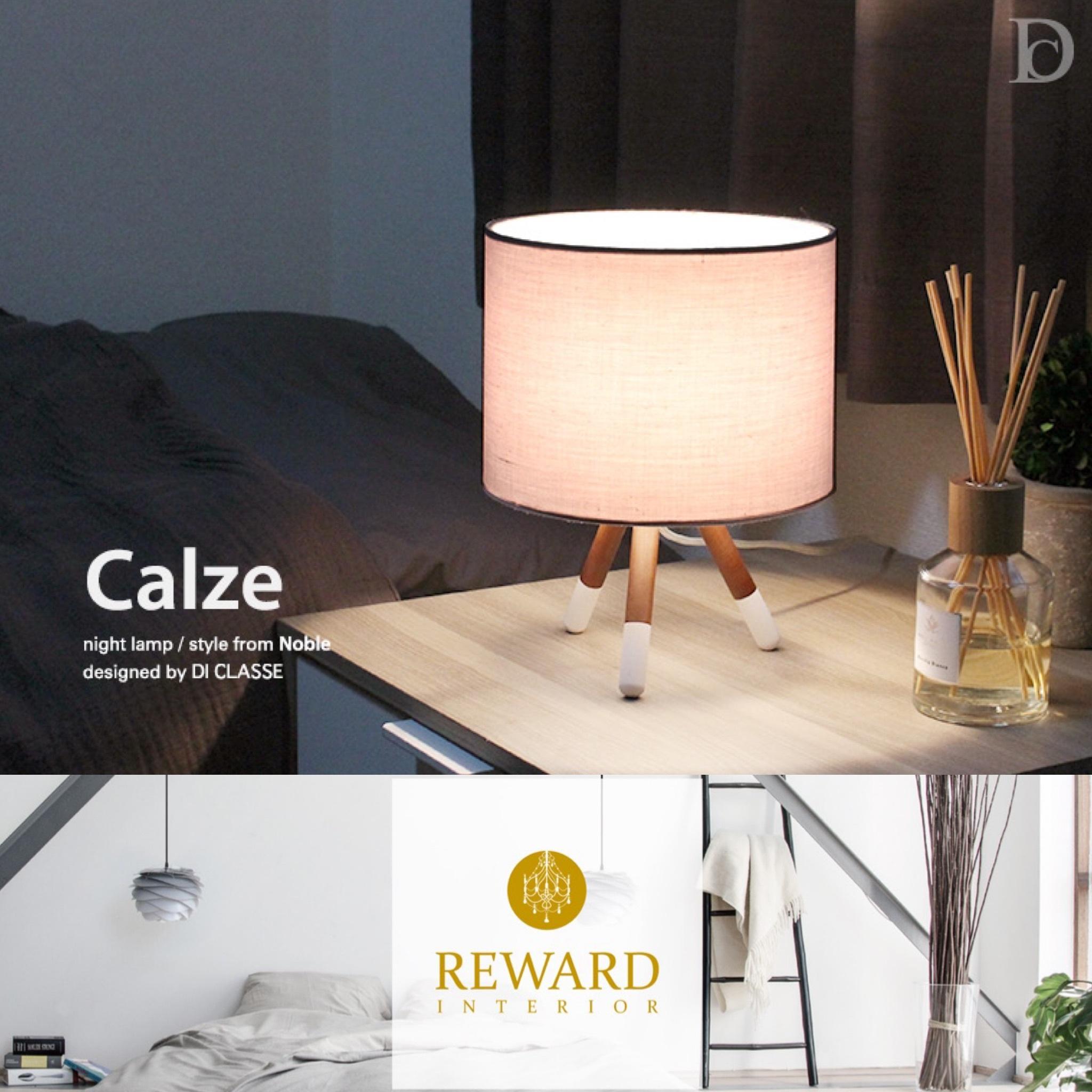 Calze night lamp カルツェ ナイトランプ デスクライト 照明 DI-CLASSE 全2色