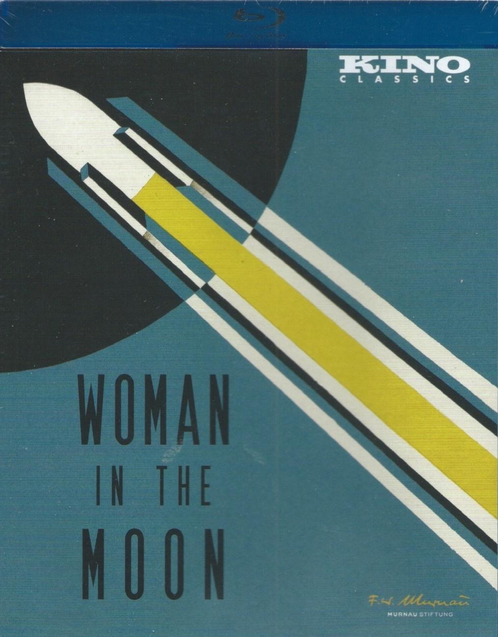 月世界の女