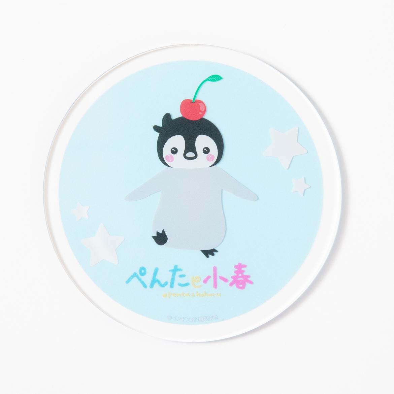 アクリルコースターーぺんたと小春【山形バージョン】3-