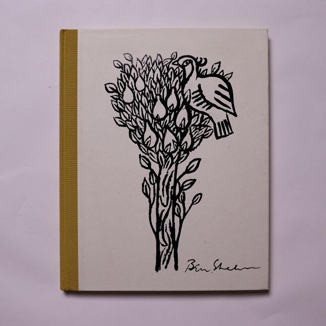 ベン・シャーン展図録 2006年 / ベン・シャーン