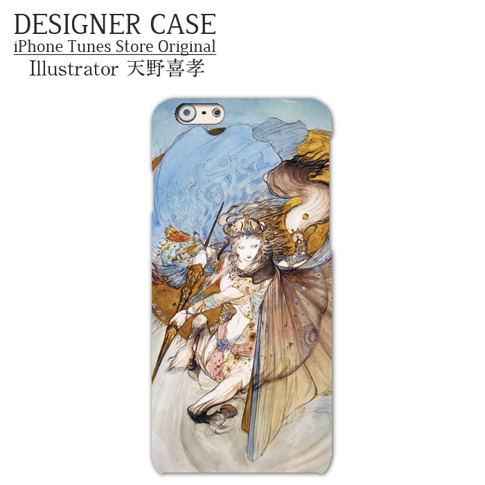 iPhone6 Plus Hard case [No.003]  Illustrator:Yoshitaka Amano