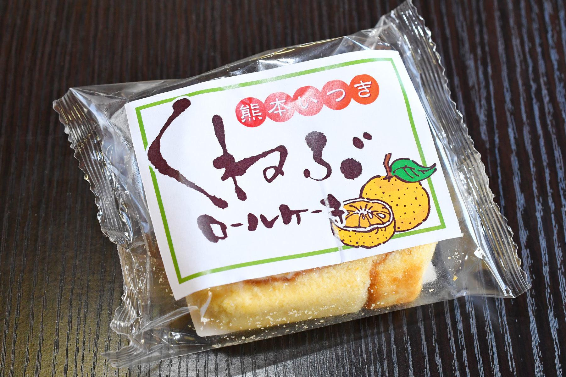 くねぶロールケーキ(1カット) - 画像1