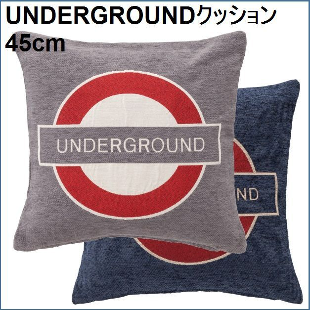 45cm角クッション Underground