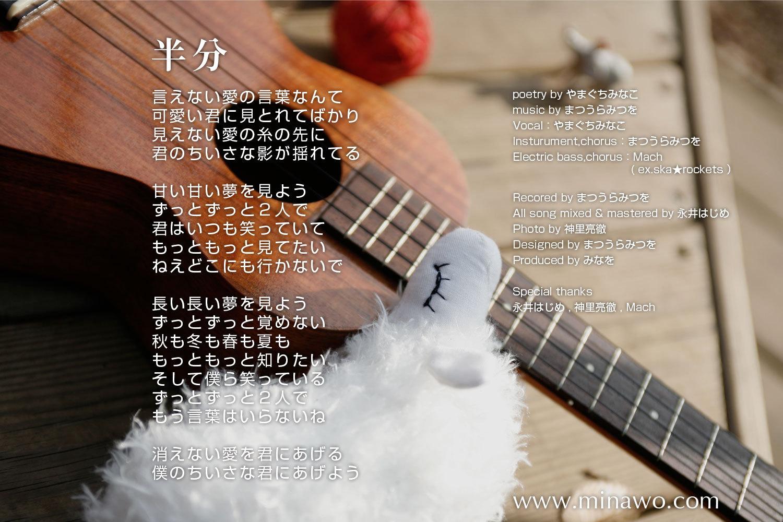 アルバム『あくび工房』 ★ダウンロード版 6曲入り  - 画像5
