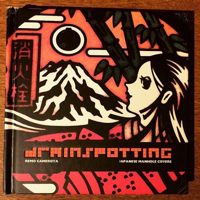 マンホール写真集「Drainspotting: Japanese Manhole Covers」 - 画像1