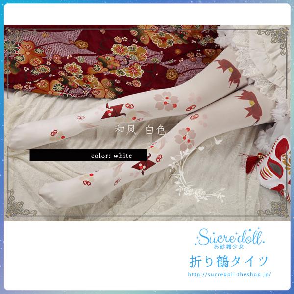 [4color] 折り鶴タイツ
