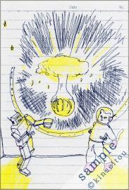 ポストカード - SF小説家のノート/星実る樹の出現