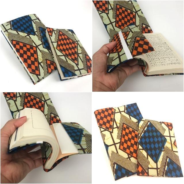 アフリカンブックカバー14