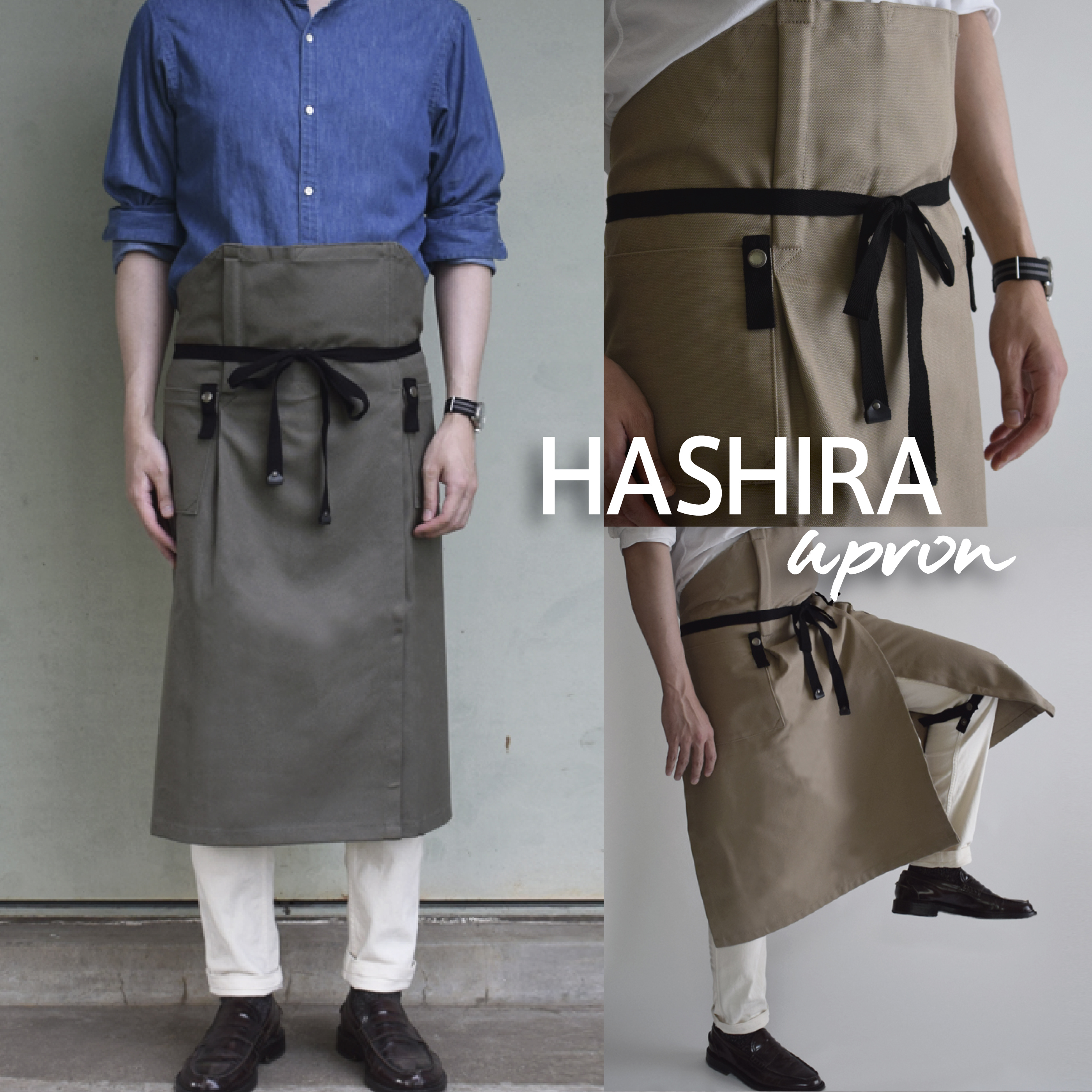 HASHIRA apron