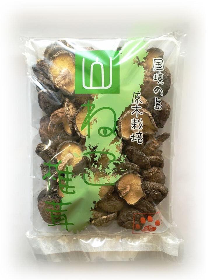 春日亀農園の原木椎茸 【山ねこ椎茸】280g