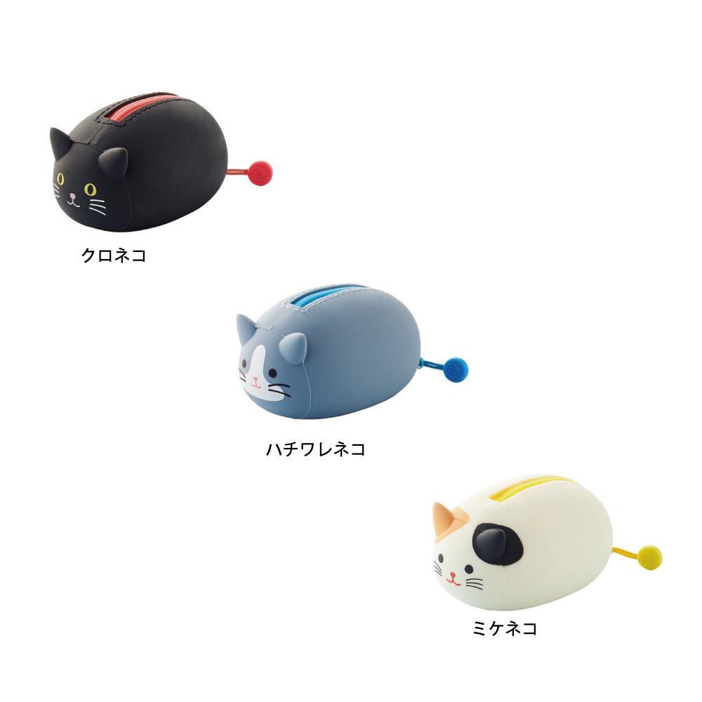 猫ポーチ(寝ころびポーチ)
