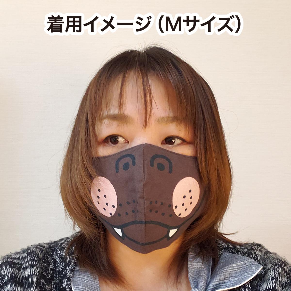 マスク 工場 水野 染