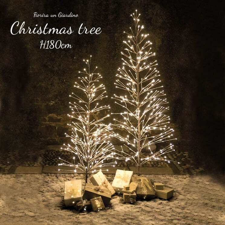 クリスマスツリー おしゃれ 180 Fiorira un Giardino LEDライト ツリー H180cm