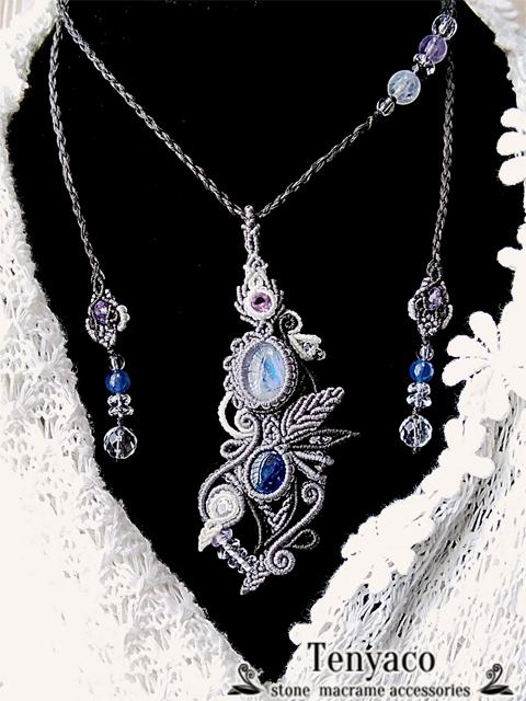 ホワイトラブラドライトとカイヤナイトの紫陽花イメージマクラメペンダント