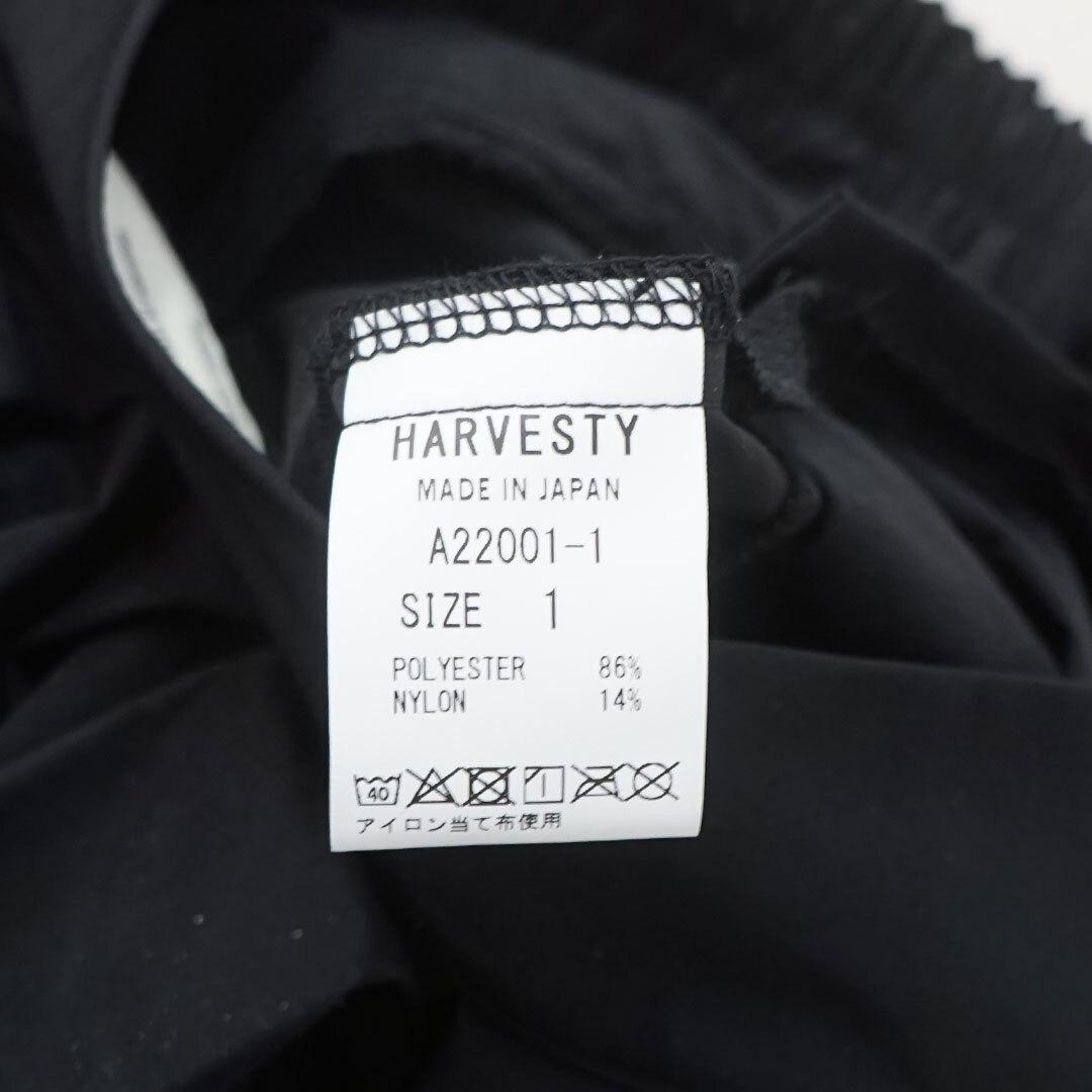 【再入荷なし】 HARVESTY ハーベスティ ソロテックスロングキュロット 正規取扱店 (品番a22001)