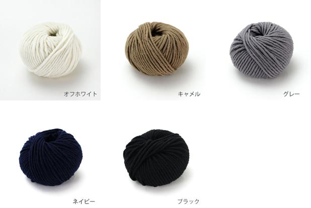 【編み物キット】リブ編みニット帽子(糸:No.12)