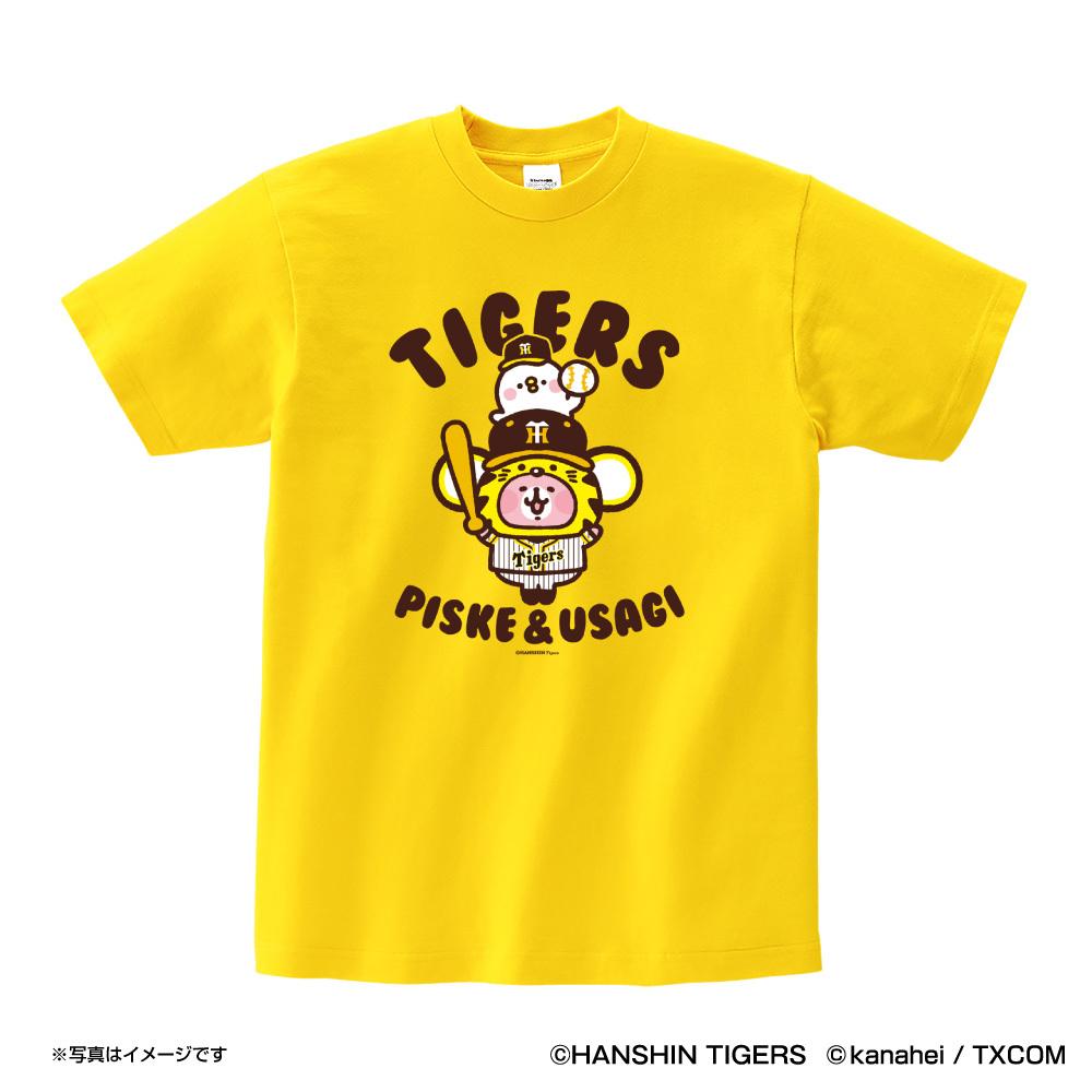 カナヘイの小動物 ピスケ&うさぎ×タイガース Tシャツ