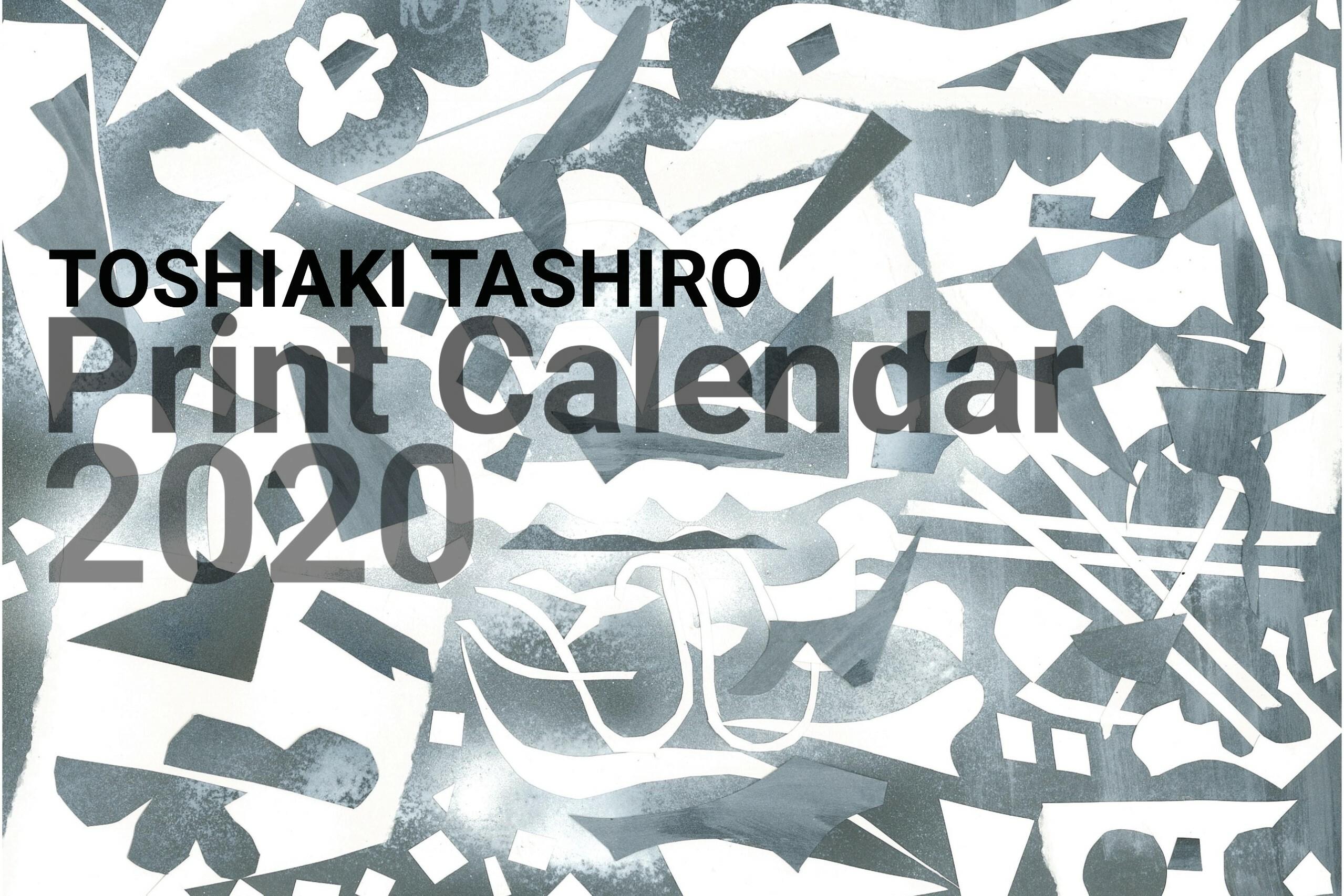 【カレンダー】オリジナルプリントカレンダー2020年版(壁掛けタイプ)
