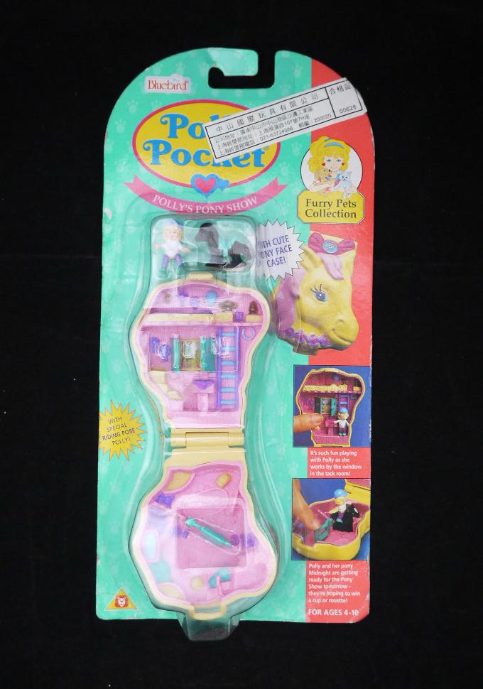 ポーリーポケット ポニーショー 1994年 新品未開封
