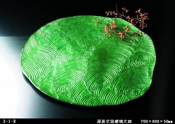深甚文箔玻璃大皿   (700×600×50㎜)  3-1-R
