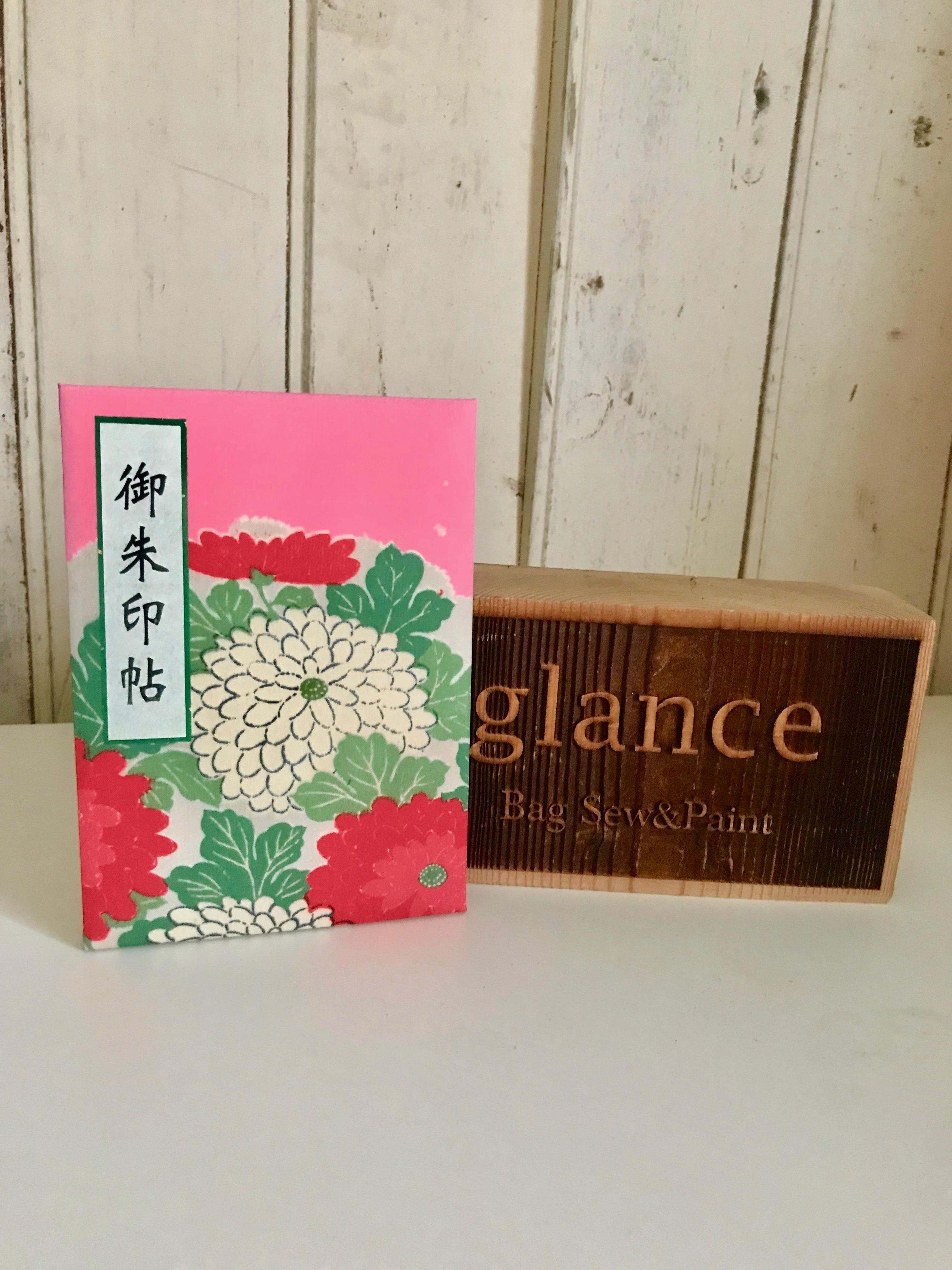 アンティークピンク白い花 御朱印帳(アンティーク着物)