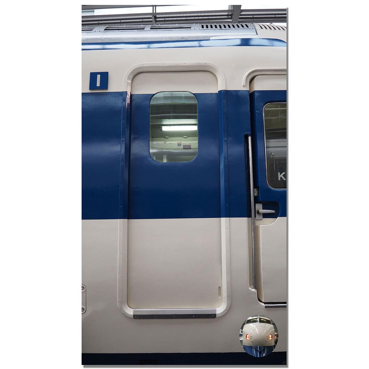 【4589839356824予】新幹線 マルチタペストリーのれん 0系ドア