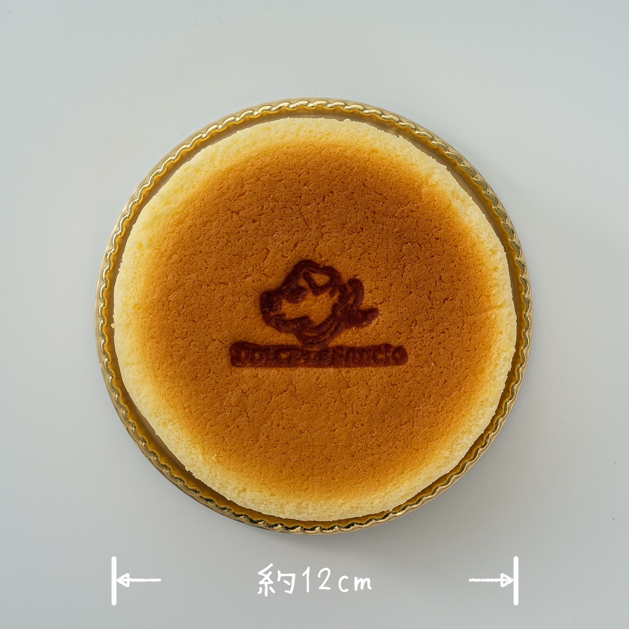 4号:チーズスフレ