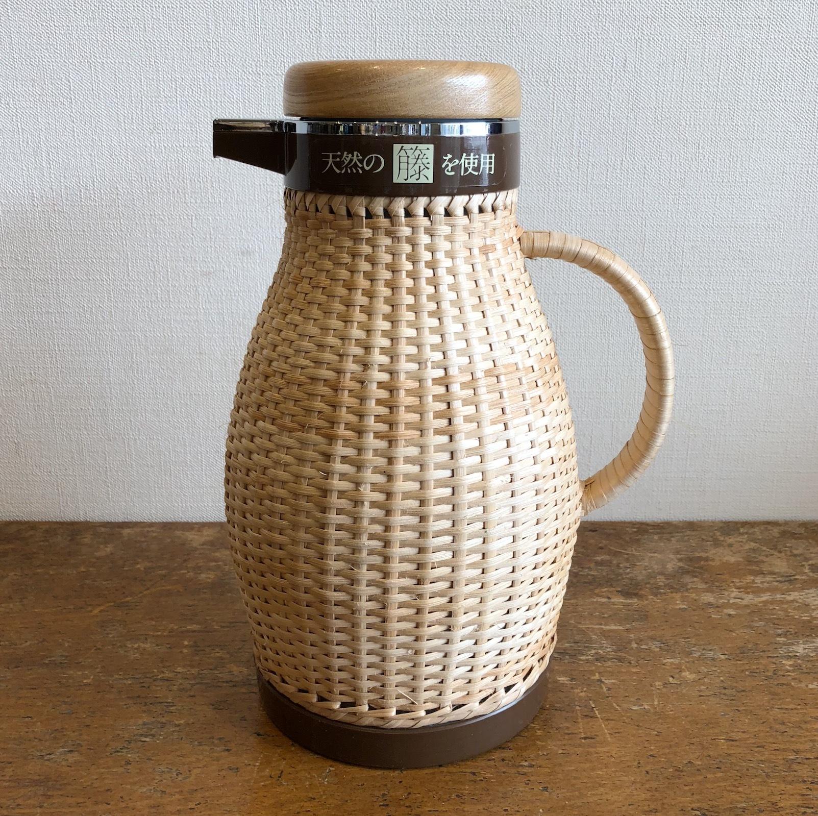 象印藤編み魔法瓶