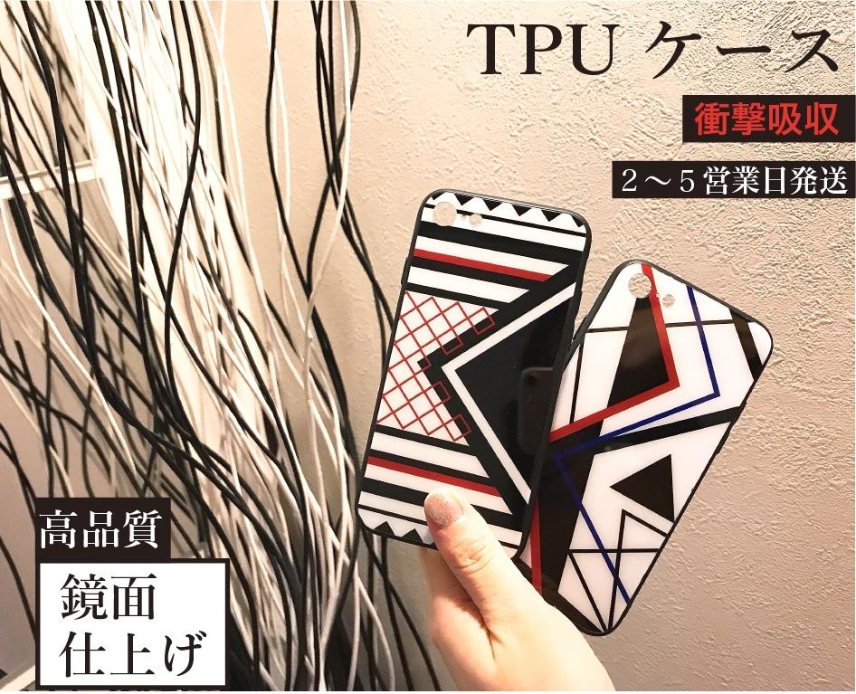 ZA case TPU【009】【010】