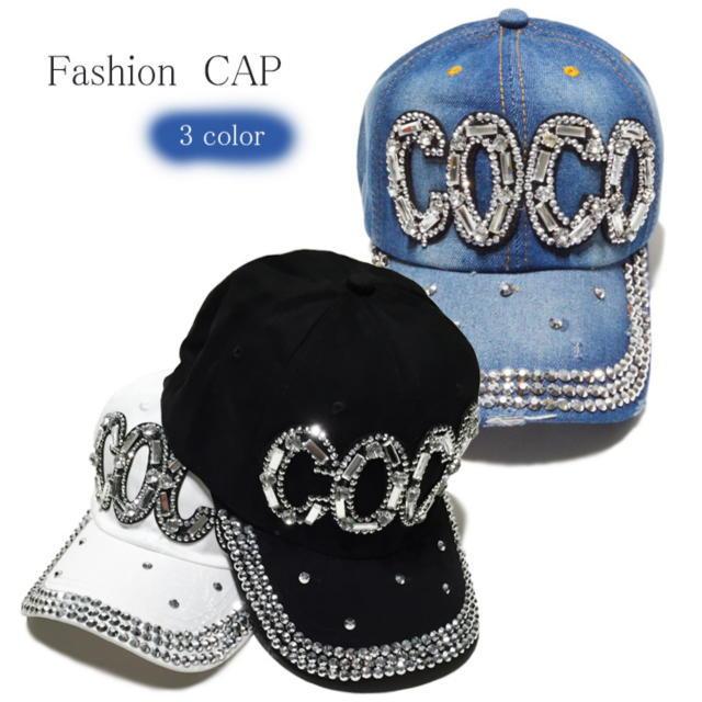 ★新作★COCOロゴデニムキャップ★レディースサイズ帽子★