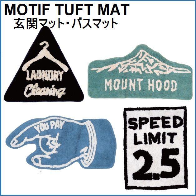 MOTIF TUFT MAT B