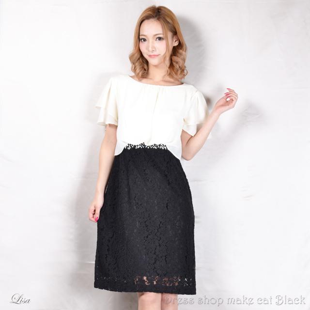 パーティードレス マントレース ¥13,824-→¥9,815- (税込) 送料無料 サイズ豊富 結婚式 袖あり 膝丈 黒 ネイビー ドレス ma-52060