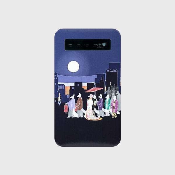 モバイルバッテリー「狐の嫁入り」