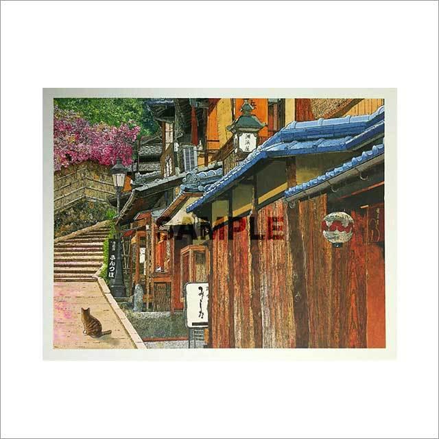 台湾ポストカード 「跟春天有個約会」