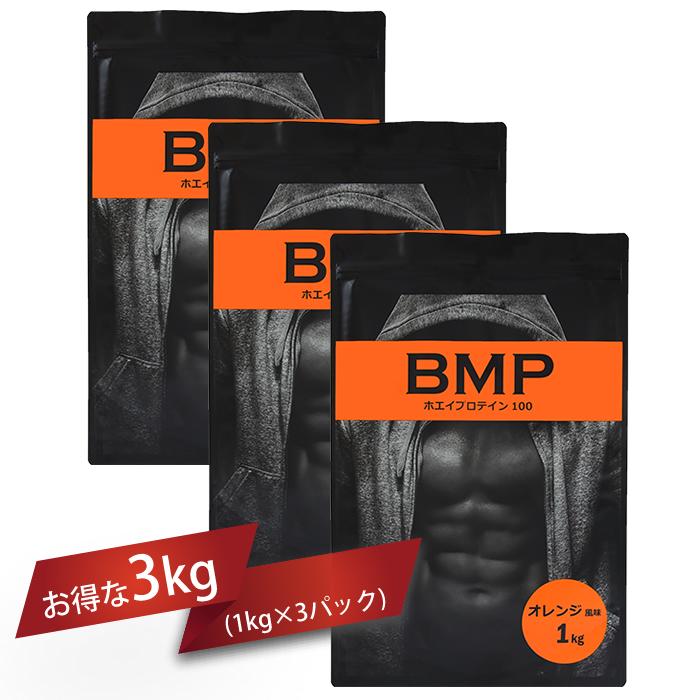 BMPプロテイン オレンジ風味 3kg