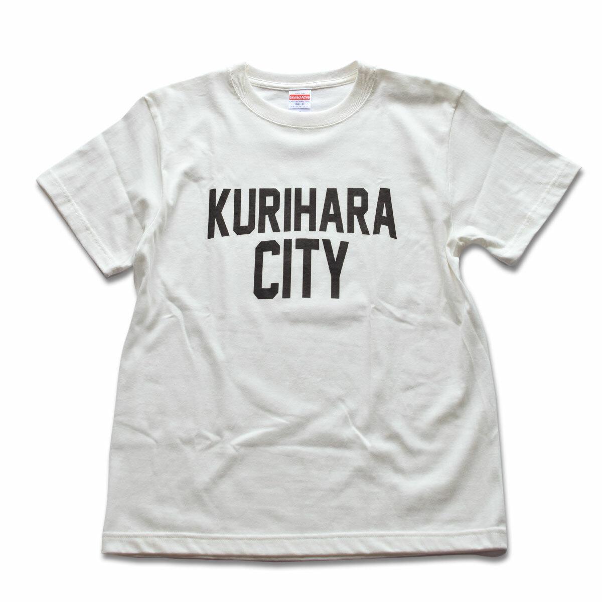 KURIHARA CITY 5.6oz ハイクオリティーTシャツ(バニラホワイト)