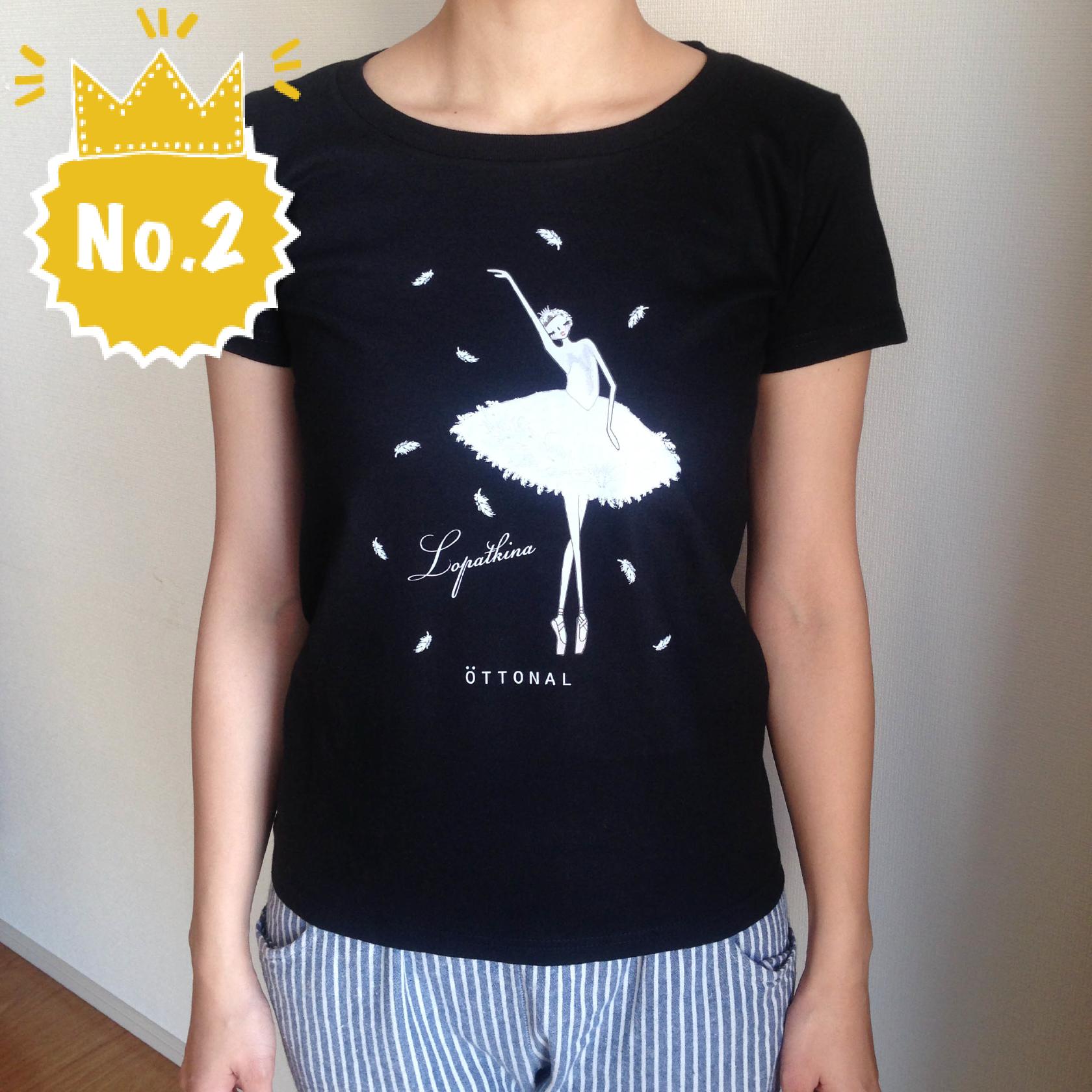 (即日発送・S/L完売)★ロパートキナコラボ★ 瀕死の白鳥Tシャツ(レディース) - 画像1