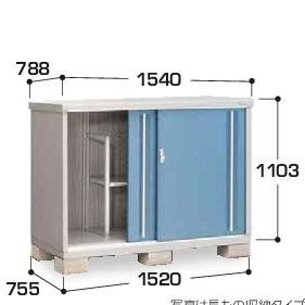 イナバ物置 シンプリー MJX157B