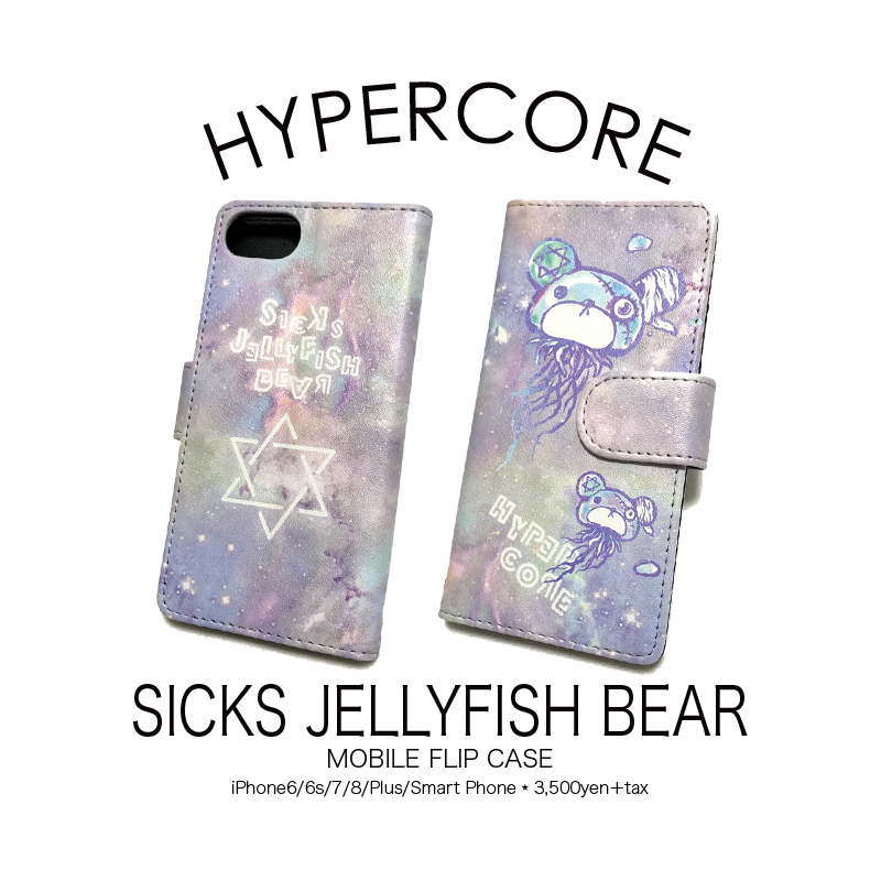 A-338 SICKS JELLYFISH BEAR iPhone&スマホ手帳型ケース