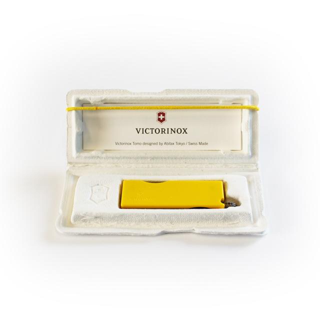 ABITAX TOMO / Lemon Yellow