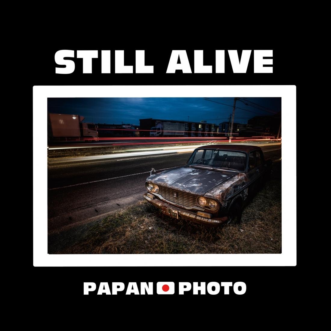 "PAPAN 放置車両写真集 ""STILL ALIVE"""