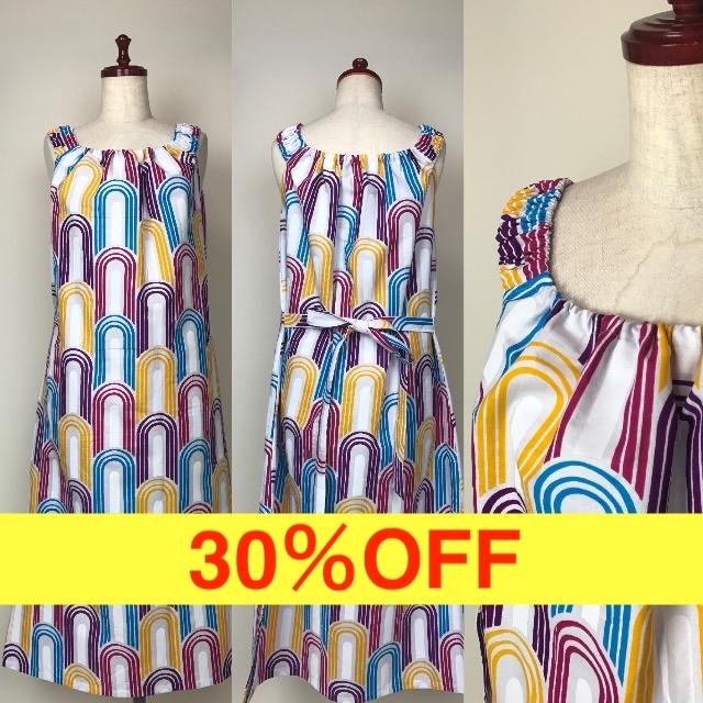 らくらくリゾートワンピース 11(日本縫製)【30%OFF】