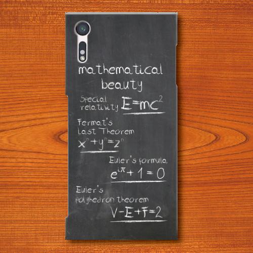 黒板文字/美しい数式/灰色/グレー/Androidスマホケース(ハードケース)