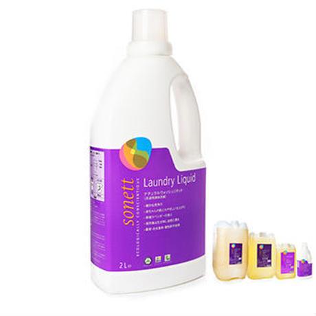 sonett ナチュラルウォッシュリキッド(洗濯用液体洗剤) / 2L【 Detergent 】